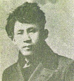 Yisang